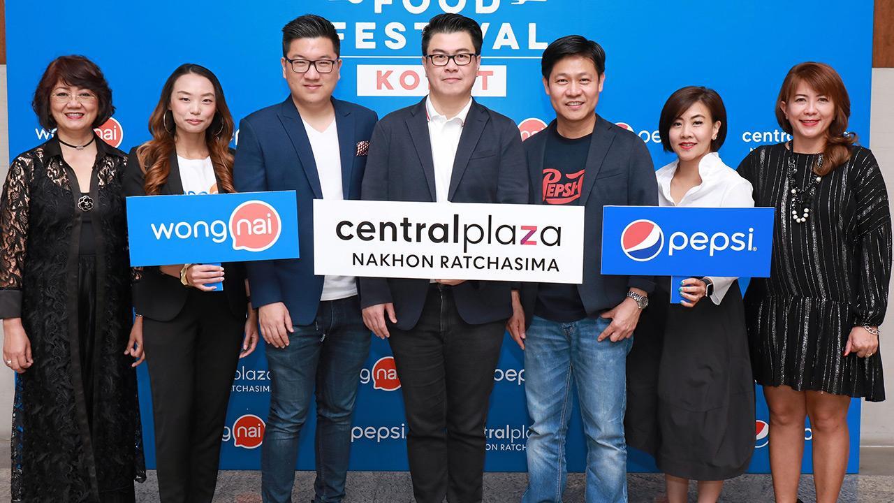 อย่าพลาด องอาจ สุขเลิศกมล, ยอด ชินสุภัคกุล และ สมชัย เกตุชัยโกศล แถลงข่าวเตรียมจัดงาน Pepsi Presents Wongnai Korat Food Festival 2018 เทศกาลอาหารร้านชื่อดังในวันที่ 4-6 พ.ค. ที่เซ็นทรัล นครราชสีมา โดยมี ขวัญแก้ว สิริจินดา มาร่วมงานด้วย ที่เซ็นทรัลเวิลด์ วันก่อน.