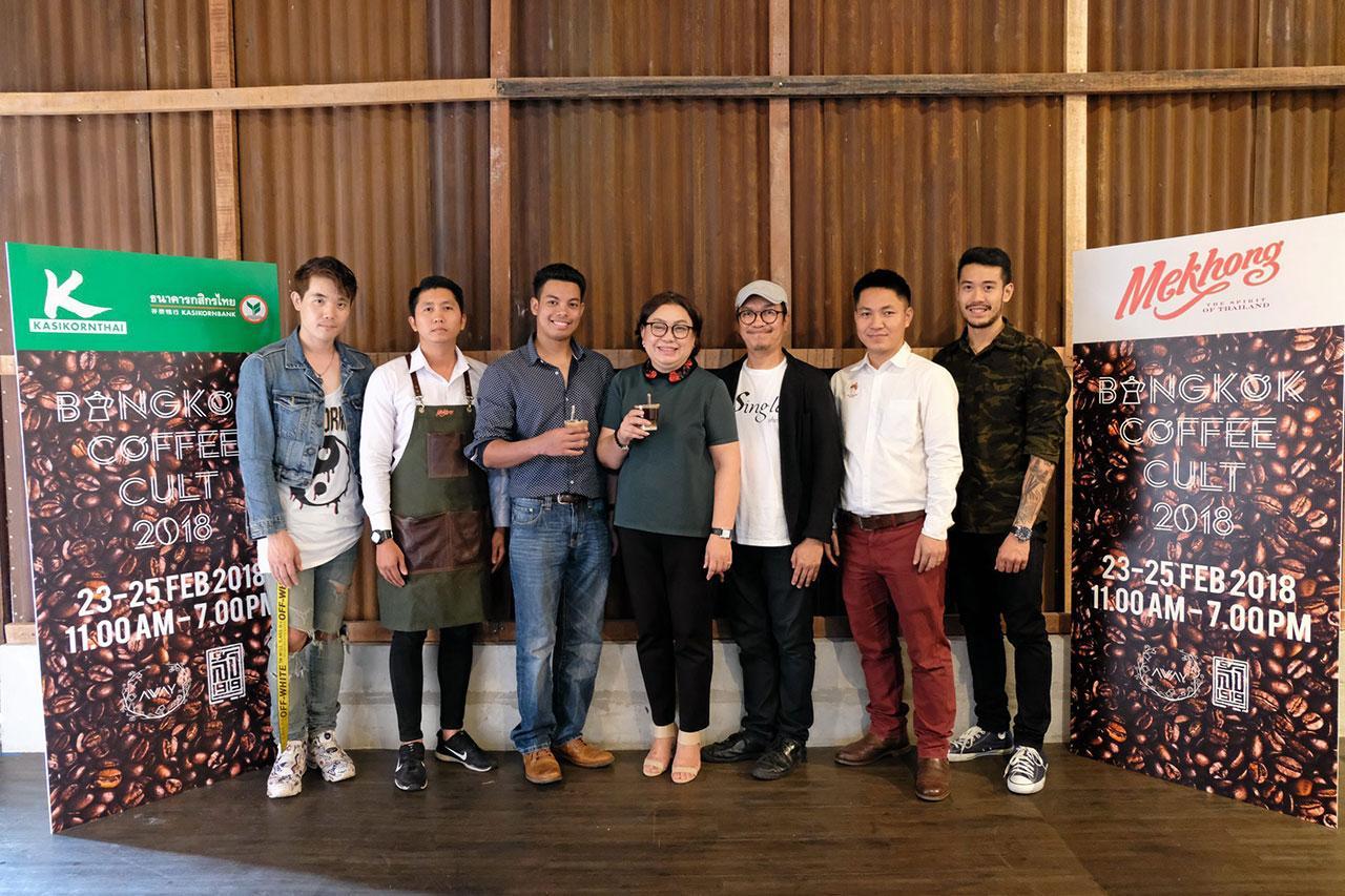 """ชอบกาแฟ เอื้ออารี ตรีโสภา และ ศิริธรรม สว่างพลอย จัด """"Bangkok Coffee Cult 2018"""" งานรวบรวมร้านกาแฟชื่อดัง พร้อมเสิร์ฟวัฒนธรรมกาแฟเป็นประสบการณ์พิเศษ โดยมี แทนโฆษิตพิพัฒน์ และ ศุภชัย สว่างอำไพ มาร่วมงานด้วย ที่โครงการล้ง 1919 คลองสาน วันก่อน."""