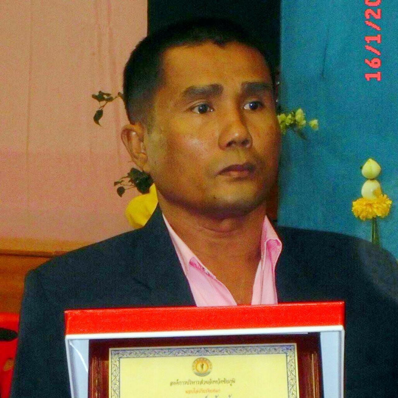 ครูหมี สรพงศ์ เค้ากล้า อายุ 59 ปี ครู ร.ร.ห้วยต้อนพิทยาคม