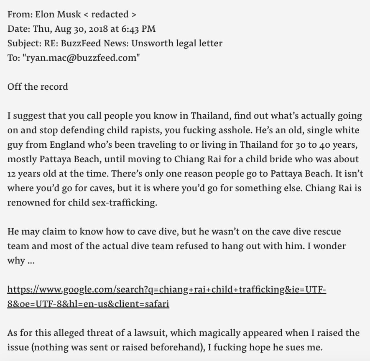 อีเมลตอลกลับฉบับแรกของมัสก์
