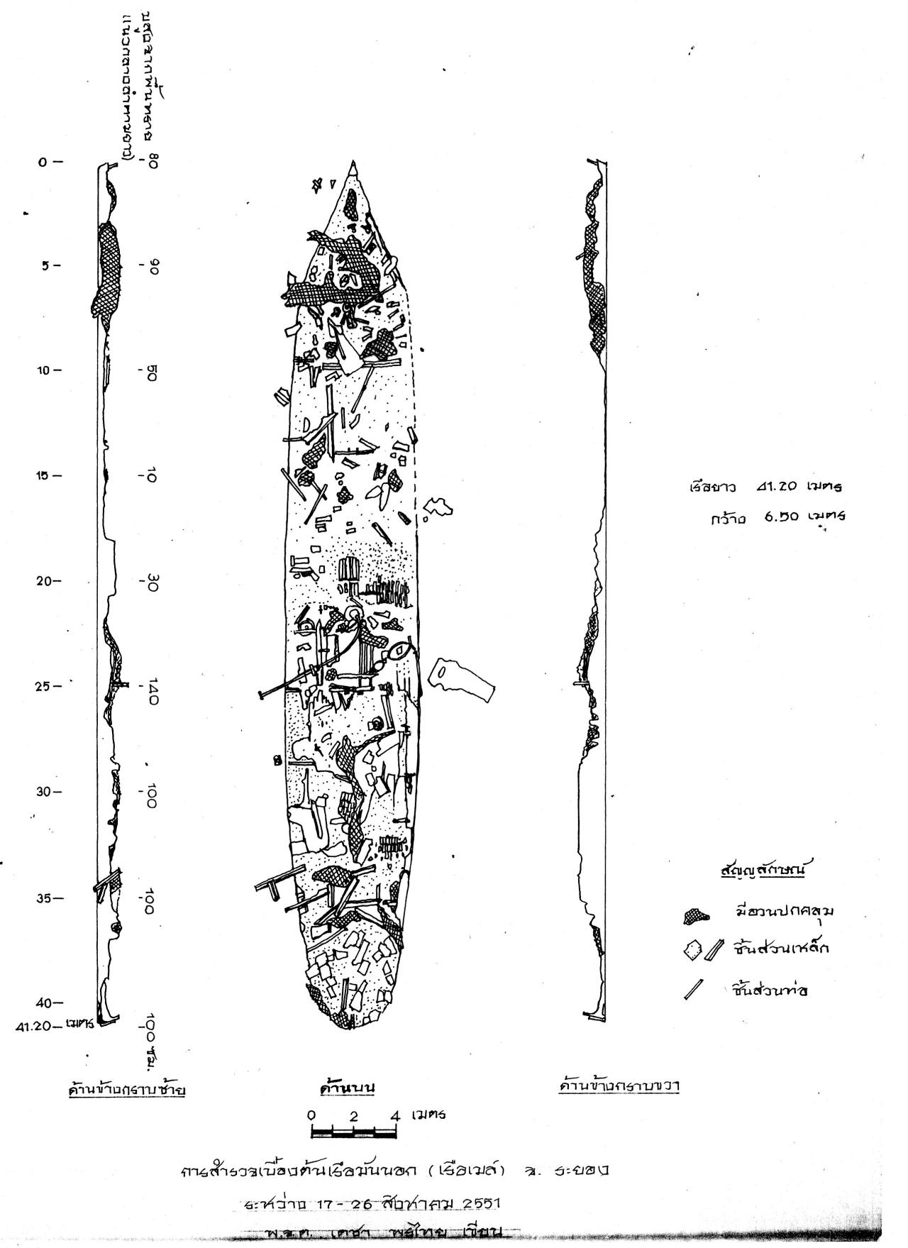 ภาพลายเส้น ผังเรือ จากกองโบราณคดีใต้น้ำ กรมศิลปากร กระทรวงวัฒนธรรม