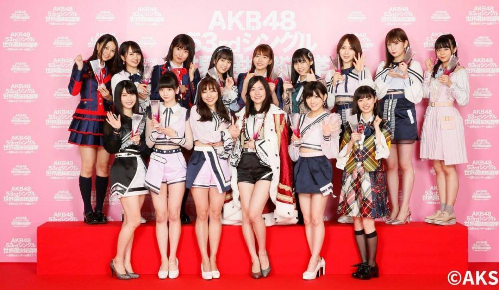 16 เซ็นบัตสึจากการเลือกตั้ง ซิงเกิ้ลที่ 53 ของ AKB48