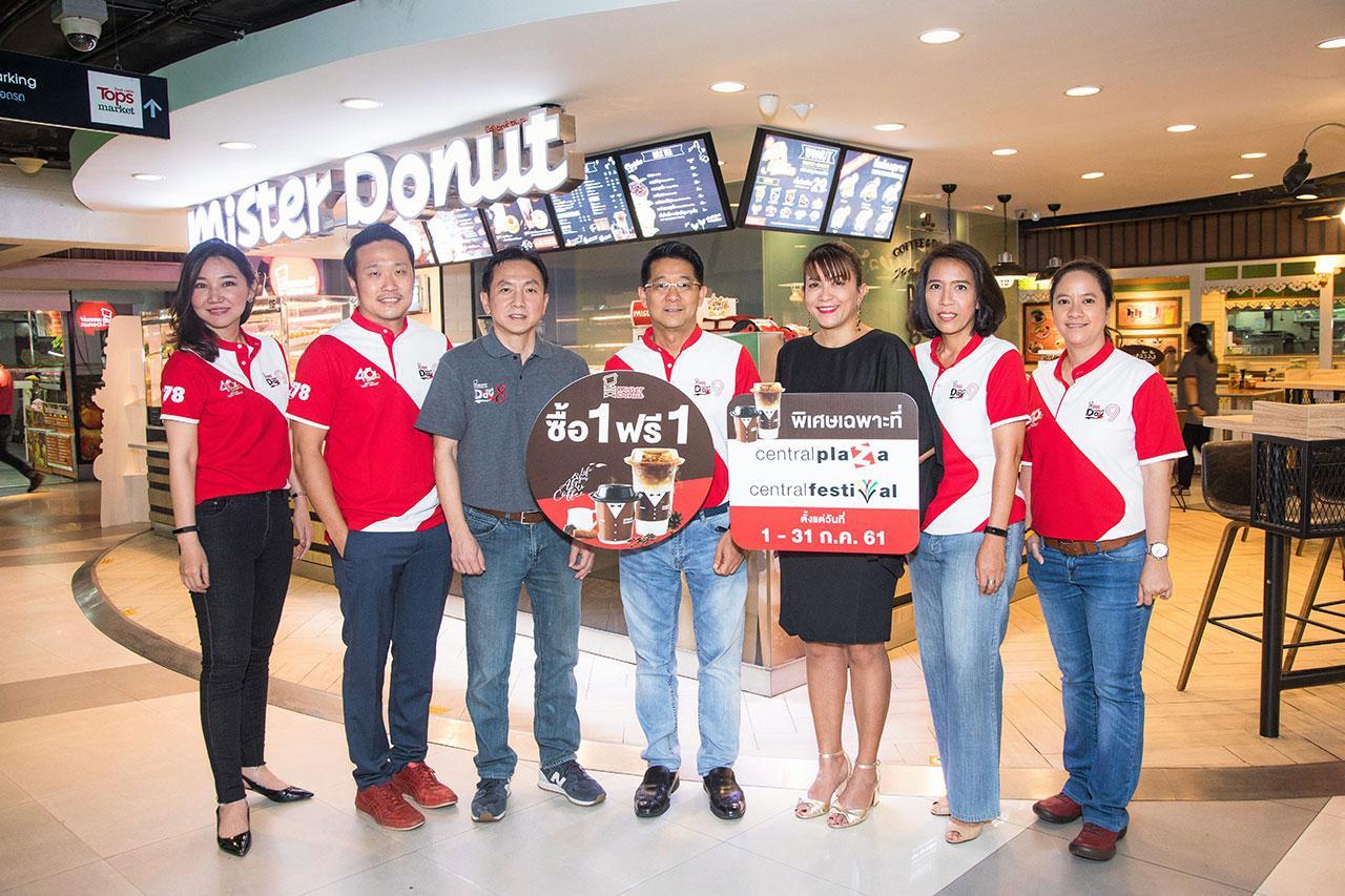 """เอาใจ ณัฐ วงศ์พานิช และ ศศิเพ็ญ จันทร์ศรี จัดแคมเปญ """"Mister Donut × CPN Exclusive Campaign 2018"""" เพื่อมอบสิทธิพิเศษ 1 ฟรี 1 สำหรับเมนูกาแฟ จัดถึง 31 ก.ค. โดยมี สุชีพ ธรรมาชีพเจริญ, ปิยะพงศ์ จิตต์จำนงค์ และ สินีนาฏ สุขถาวร มาร่วมงานด้วย ที่เซ็นทรัล สีลม วันก่อน."""