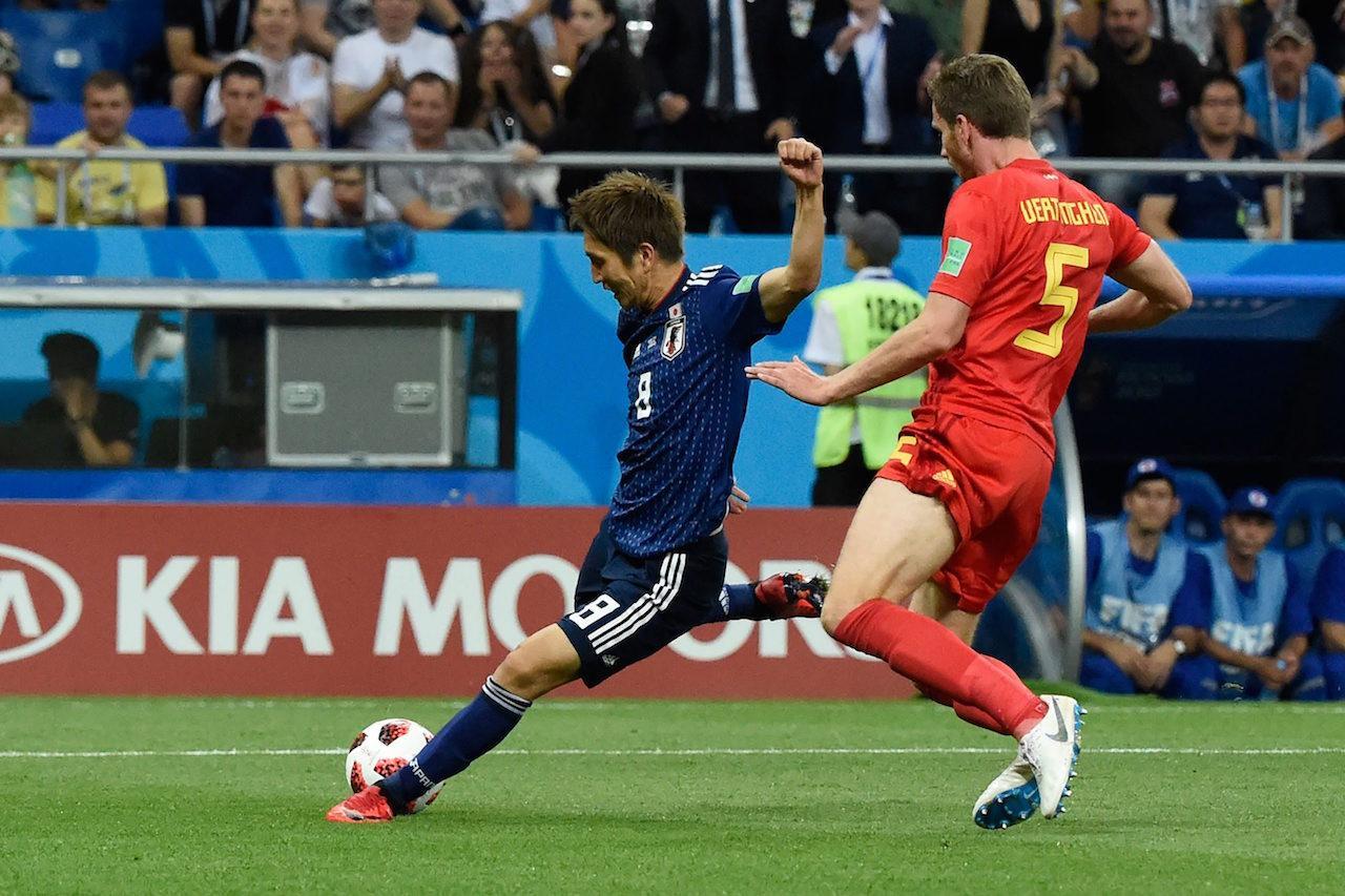 เก็งกิ ฮารากูชิ ซัดด้วยขวาให้ญี่ปุ่นออกนำ 1-0