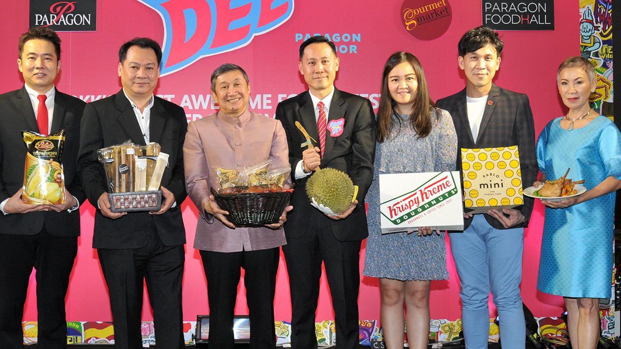 """ตามไปกิน อภิชาติ จีระพันธุ์ เปิดงาน """"อร่อยดี PARAGON G FLOOR"""" ฟู้ดเฟสติวัลสุดยิ่งใหญ่รวมร้านดังทั่วไทยและทั่วโลกไว้มากมาย จัดถึง 14 พ.ย. โดยมี นงนุช นามวงศ์, ชัยรัตน์ เพชรดากูล, อุษณีย์ มหากิจศิริ และ ปิยเลิศ ใบหยก มาร่วมงานด้วย ที่พารากอน ดีพาร์ทเม้นต์สโตร์ วันก่อน."""