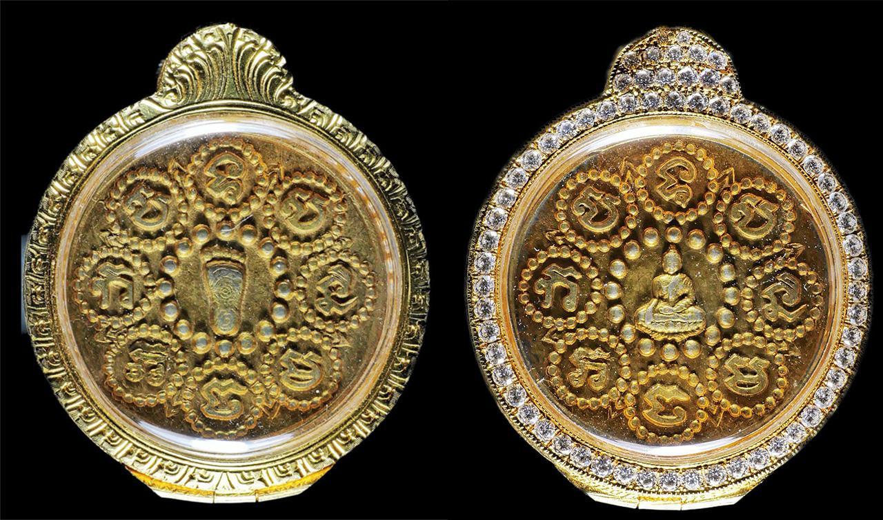 เหรียญพระพุทธบาทใหญ่ เนื้อเงินกะไหล่ทอง ๒๔๖๑ สมเด็จพระพุทธโฆษาจารย์ (เจริญ) วัดเขาบางทราย ชลบุรี ของ อิทธิ ชวลิตธำรง.