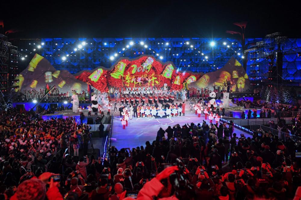 ชาวจีนจัดงานเคาต์ดาวน์ นับถอยหลังสู่ปีใหม่ 2562 ที่กรุงปักกิ่ง