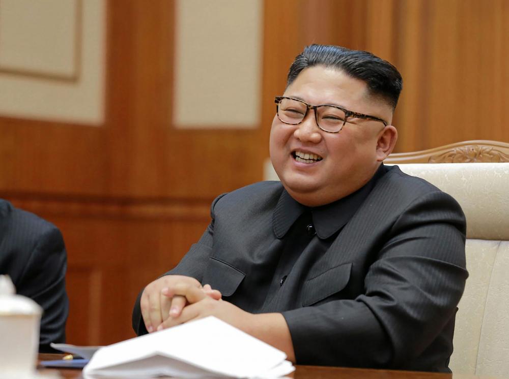 คิม จอง อึน