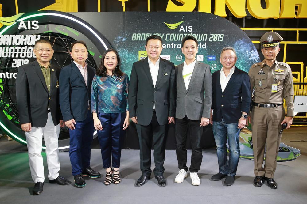 """นิวเยียร์  -  ยุทธศักดิ์ สุภสร, วัลยา จิราธิวัฒน์ และ ปรัธนา ลีลพนัง เปิด """"AIS Bangkok Countdown 2019"""" งานสุดมันส์แห่งความสุขส่งท้ายปีเก่าต้อนรับปีใหม่ โดยมี ชาย ศรีวิกรม์, ดร.ณัฐกิตติ์ ตั้งพูลสินธนา และ ขจิต ชัชวานิชย์ มาร่วมงานด้วย ที่เซ็นทรัลเวิลด์ วันก่อน."""
