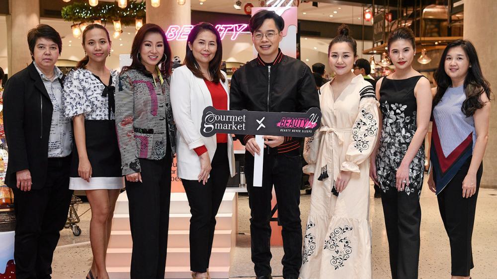 """วางขายแล้ว สุริยน ศรีอรทัยกุล จัดงาน """"Grand Opening Gourmet Market × Beauty 24"""" ในโอกาส """"บิวตี้ทเวนตี้โฟร์"""" ศูนย์รวมผลิตภัณฑ์ความงามชั้นนำกว่า 250 แบรนด์ วางจำหน่ายกูร์เมต์ มาร์เก็ต โดยมี เลิศลักษณ์ จารมีชัย และ ภูวดี คุนผลิน มาร่วมงานด้วย ที่ดิ เอ็มควอเทียร์ วันก่อน."""