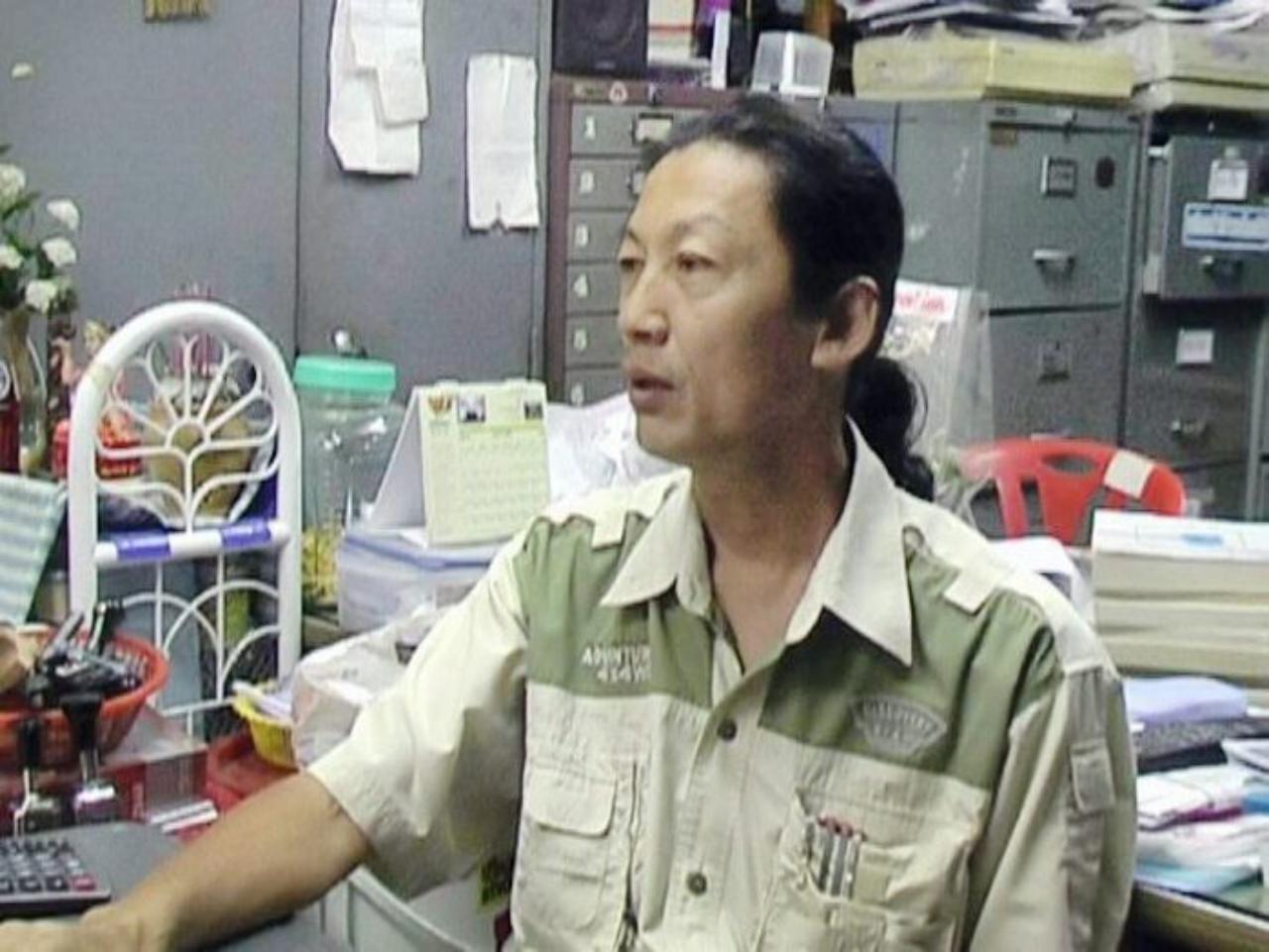 นายเสริมเกียรติ กัลป์เจริญศรี (ปี 2549)