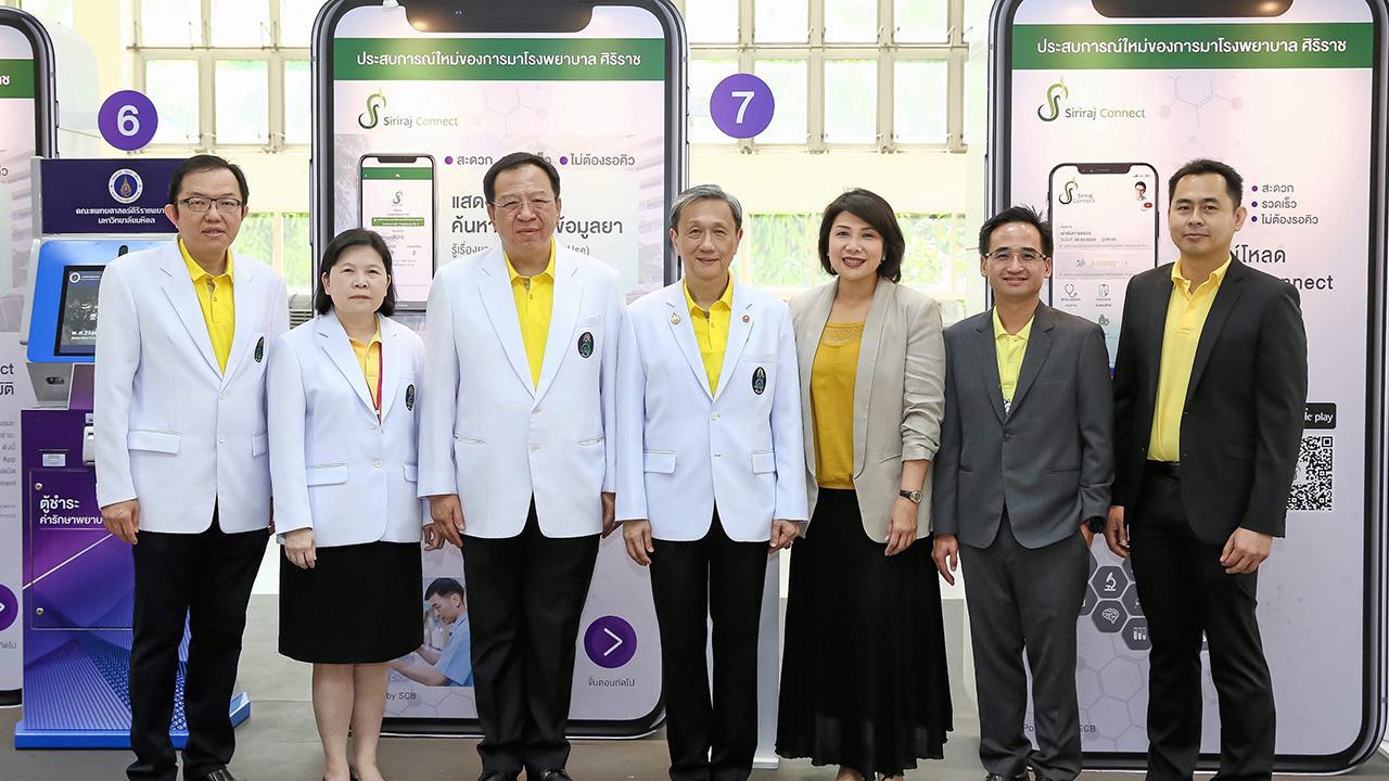 """สะดวกมาก - ศ.ดร.นพ.ประสิทธิ์ วัฒนาภา และ ปิยะอาภา เจริญเวช เปิดตัวแอปพลิเคชัน """"Siriraj Connect"""" เพื่อให้ผู้ใช้บริการรับการแจ้งเตือนและนัดหมายคิวล่วงหน้า พร้อมการชำระเงินผ่าน """"Self-Payment Kiosk"""" โดยมี รศ.นพ.วิศิษฎ์ วามวาณิชย์ มาร่วมงานด้วย ที่ รพ.ศิริราช วันก่อน."""