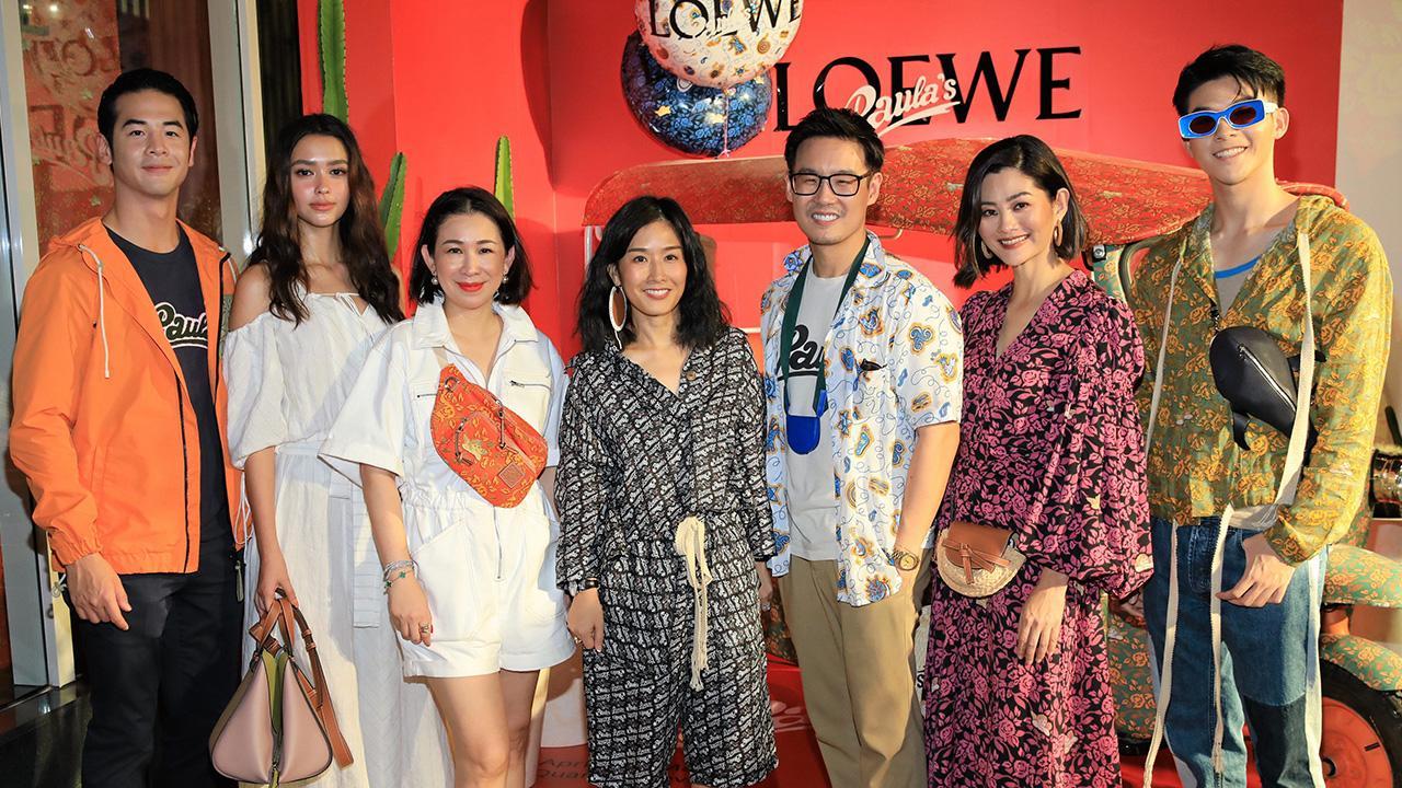 น่าซื้อจัง - อรธิรา ภาคสุวรรณ, โอฬาร ปุ้ยพันธวงศ์ และ สุวดี พึ่งบุญพระ จัดงาน Loewe Paula's Ibiza 2019 Launching collection & Pop up เปิดตัวเสื้อผ้าและเครื่องประดับสตรี-บุรุษ โดยมี สู่ขวัญ บูลกุล และ แพทริเซีย ธัญชนก กู๊ด มาร่วมงานด้วย ที่ดิ เอ็มควอเทียร์ วันก่อน.