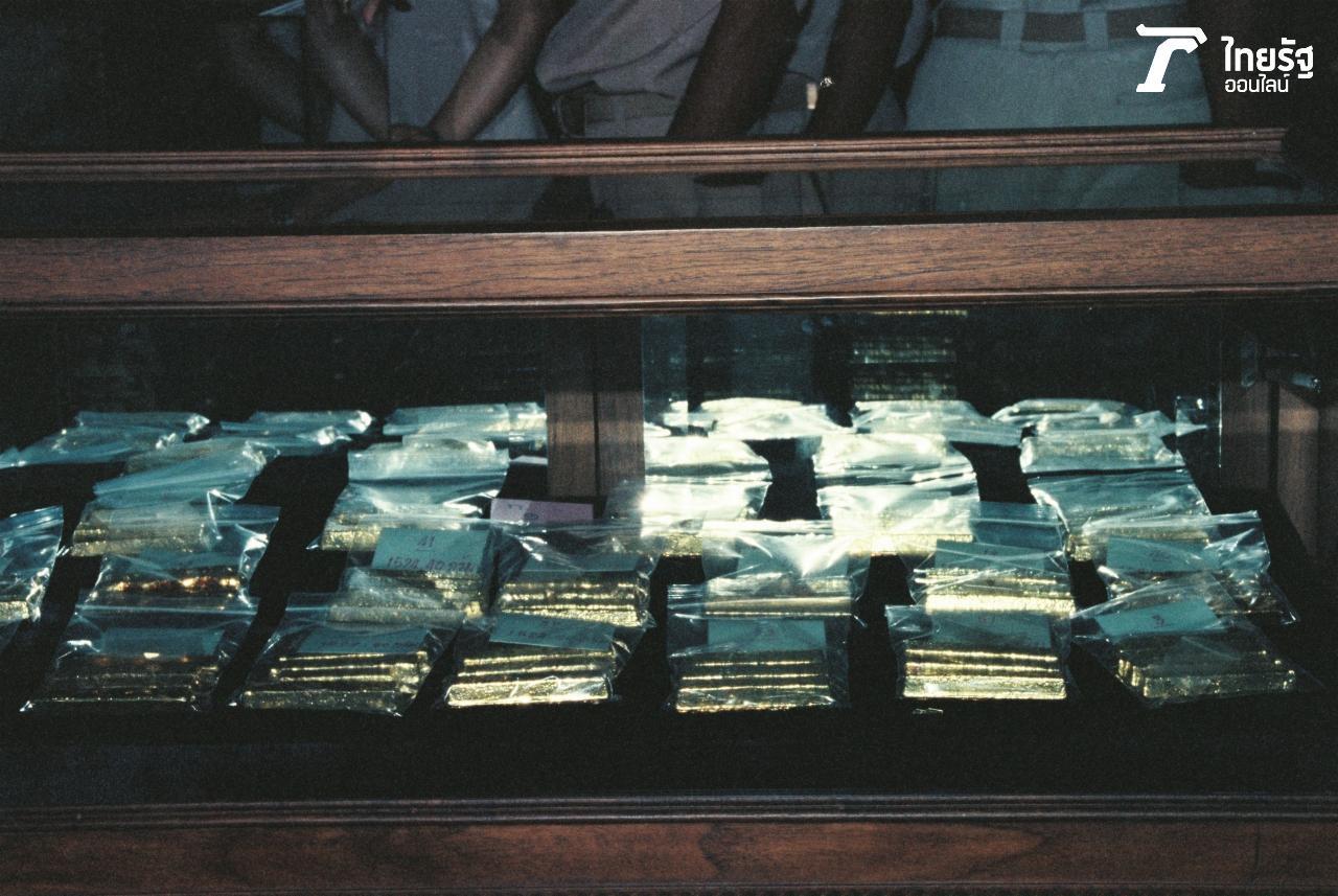 ขายทอดตลาด ทรัพย์สินแม่ชม้อย ถูกขายทอดตลาด ที่ห้องประชุมชั้น 5 กรมบังคับคดี
