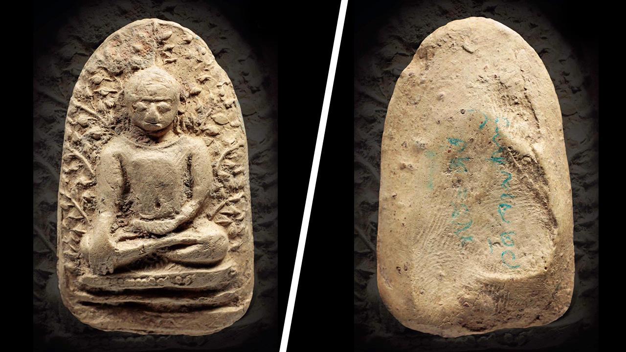 พระเปิม กรุวัดจามเทวี ลำพูน ของ ศิริ คูวิบูลย์ศิลป์.