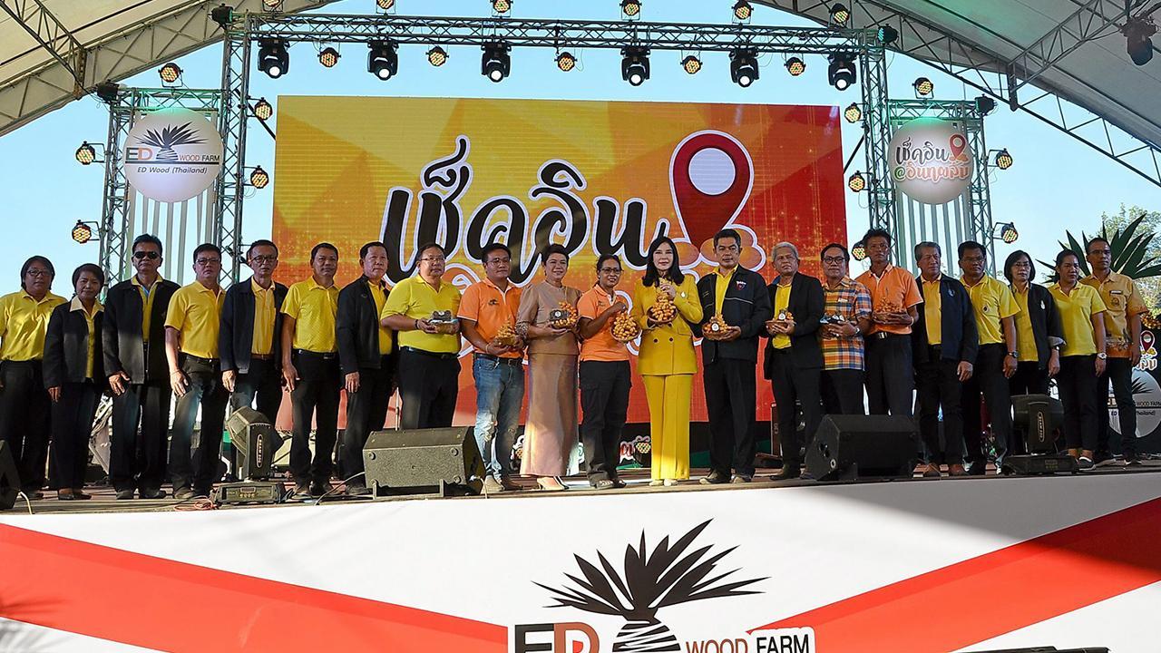 """น.ส.มนัญญา ไทยเศรษฐ์ รมช.เกษตรและสหกรณ์ เป็นประธานในงาน """"เปิดสวนอินทผลัมแห่งประเทศไทย"""" และเปิดตลาดอินทผลัม ที่ไร่อินทผลัมบ้านสวนสระเพลง หมู่ 2 ต.สูงเนิน จ.สูงเนิน จ.นครราชสีมา โดยมี นางกรณิศ นวลละออง ประธาน บ.เอ็ดวูด ไทยแลนด์ จำกัด ประธานจัดงาน พร้อมด้วย นางปิยะฉัตร อินสว่าง รอง ผวจ.นครราชสีมา นายอภิชา เลิศพชรกมล ส.ส.นครราชสีมา เขต 9 นายพรชัย อำนวยทรัพย์ ส.ส.นครราชสีมา เขต 10 และ นายกังสดาล สวัสดิ์ชัย เกษตร จ.นครราชสีมา และ นายสุกฤษฎิ์ สุทธิจันทึก เจ้าของไร่ """"บ้านสวนสระเพลง"""" พร้อมหัวหน้าส่วนราชการต่างๆ ร่วมงาน."""