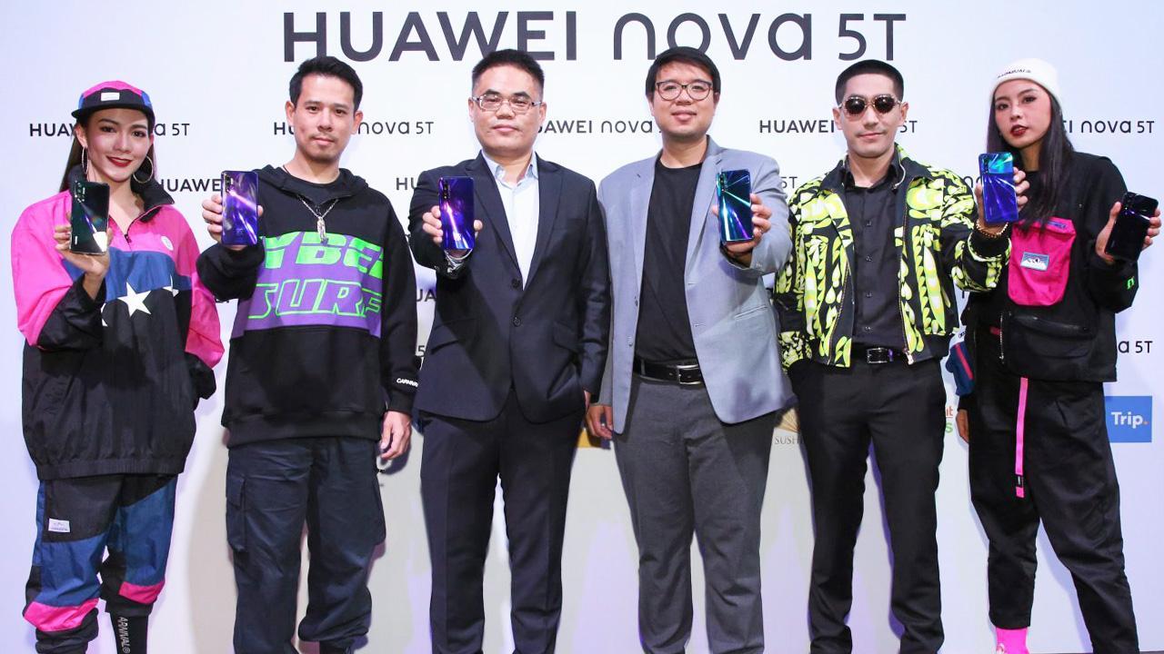 ใหม่ล่าสุด อิงมาร์ หวาง เปิดตัว HUAWEI nova 5T สมาร์ทโฟนสำหรับเจเนอเรชันใหม่ พร้อมสเปกแรงเทียบเท่าระดับแฟล็กชิปและนวัตกรรม 5 กล้อง โดยมี พลภัทร์ สายบัวทอง รองผู้อำนวยการฝ่ายผลิตภัณฑ์, อนุพงศ์ คุตติกุล และ พิทวัส พฤกษกิจ มาร่วมงานด้วย ที่สยามสแควร์ วันก่อน.