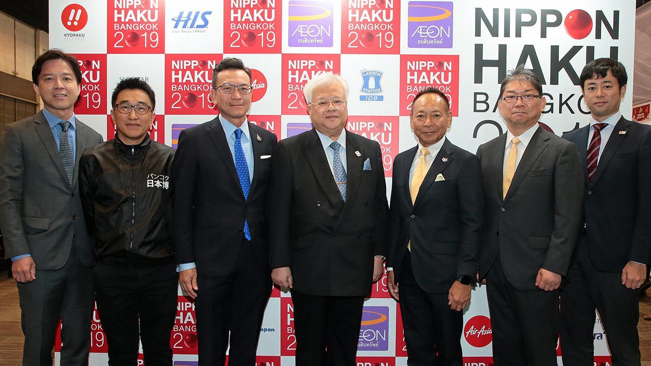 """สัมผัสญี่ปุ่น พิชยพันธุ์ ชาญภูมิดล และ ทากุโอะ ฮาเซกาวะ เปิดงาน """"NIPPON HAKU BANGKOK 2019"""" มหกรรมเพื่อคนรักญี่ปุ่น รวบรวมทุกเรื่องของความเป็นญี่ปุ่นมาให้สัมผัส โดยมี ชิเกคิ โคบายาชิ, อาชูชิ ชิมาดะ และ เซนจิ ฟูจิตะ มาร่วมงานด้วย ที่สยามพารากอน วันก่อน."""