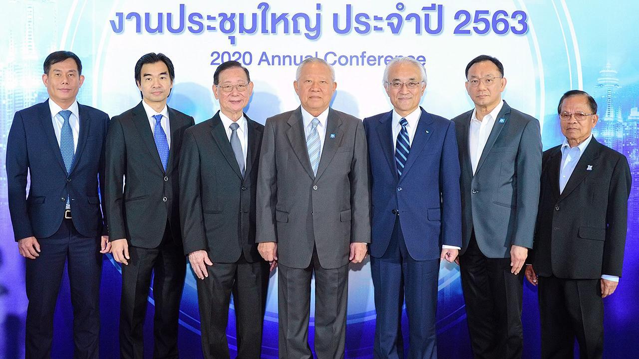 ประชุมใหญ่ พล.อ.วินัย ภัททิยกุล และ อากิโอะ เนกิชิ เปิดการประชุมใหญ่ประจำปี 2563 ของไทยประกันชีวิต เพื่อประกาศนโยบายและเป้าหมายในการดำเนินงาน โดยมี ไชย ไชยวรรณ, อภิรักษ์ ไทพัฒนกุล และ วิญญู ไชยวรรณ มาร่วมประชุมด้วย ที่ชาเลนเจอร์ เมืองทองธานี วันก่อน.