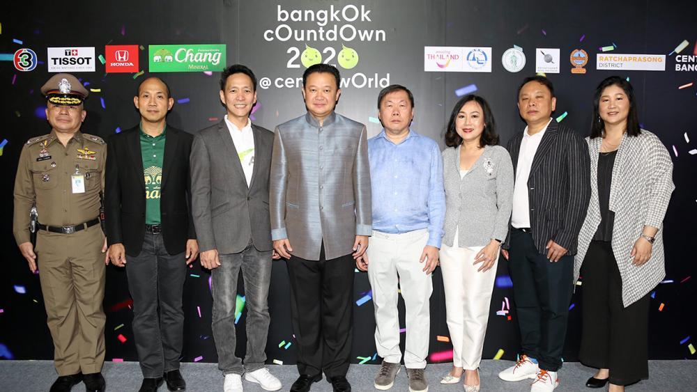 """แฮปปี้นิวเยียร์ ยุทธศักดิ์ สุภสร เปิดงาน """"AIS Bangkok Countdown 2020@centralwOrld"""" โดยมี วัลยา จิราธิวัฒน์, สุทธิภัค จิราธิวัฒน์, ดร.ณัฐกิตติ์ ตั้งพูลสินธนา, ปรัธนา ลีลพนัง, มนวรา เพชรพลากร และ โฆษิต สุขสิงห์ มาร่วมงานด้วย ที่ศูนย์การค้าเซ็นทรัลเวิลด์ วันก่อน."""