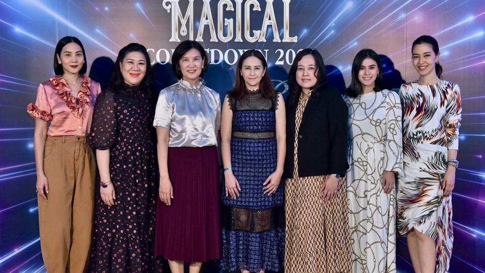 เคาต์ดาวน์ ธณพร ตันติยานนท์, รุจิรัศมิ์ ฉัตรเฉลิมกิจ และ ดนยา วงษ์ใหญ่ จัดงาน Siam Paragon World Magical Countdown 2020 โดยมี ม.ร.ว.จันทรลัดดา ยุคล อุบลเดชประชารักษ์, กุณฑินี ไกรฤกษ์ และ พิมดาว พานิชสมัย มาร่วมงานด้วย ที่สยามพารากอน วันก่อน.