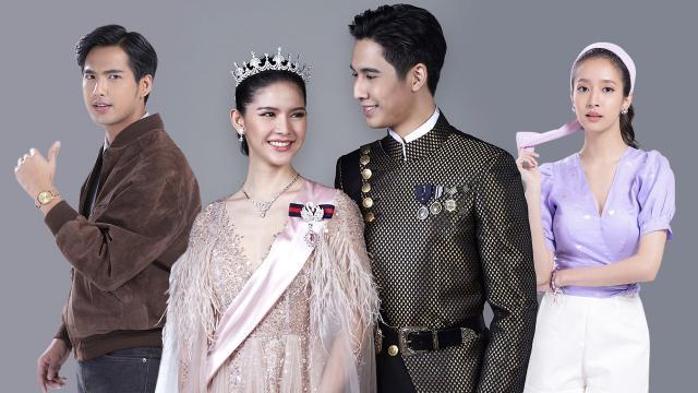ช่อง 7HD เปิดภาพฟิตติ้งละครใหม่น่าดู ส่งพระนาง นักแสดงนิวเจนฯ มาแจ้งเกิดแน่นจอ