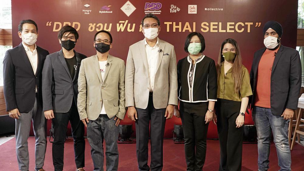 """ขายดี ทศพล ทังสุบุตร อธิบดีกรมพัฒนาธุรกิจการค้า แถลงข่าวความสำเร็จกิจกรรม """"DBD ชวน ฟิน กิน ไทย ซีเล็คท์"""" กิจกรรมสร้างยอดขายออนไลน์ของร้านอาหารไทยได้รับตราสัญลักษณ์ Thai SELECT โดยมี โสรดา เลิศอาภาจิตร์ มาร่วมแถลงด้วย ที่ร้านอาหารข้าว เอกมัย 10 วันก่อน."""
