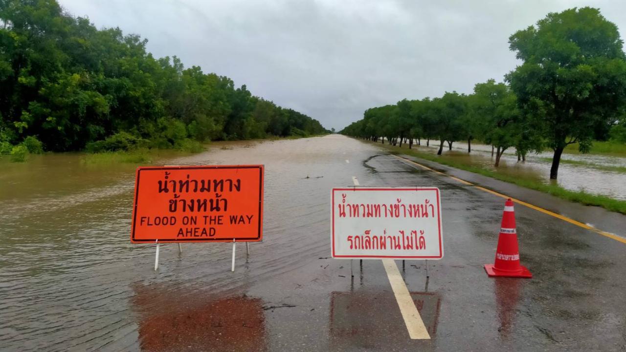 เช็กเส้นทางน้ำท่วม กรมทางหลวง เผย ถนนหลายสายรถยังสัญจรไปมาไม่ได้
