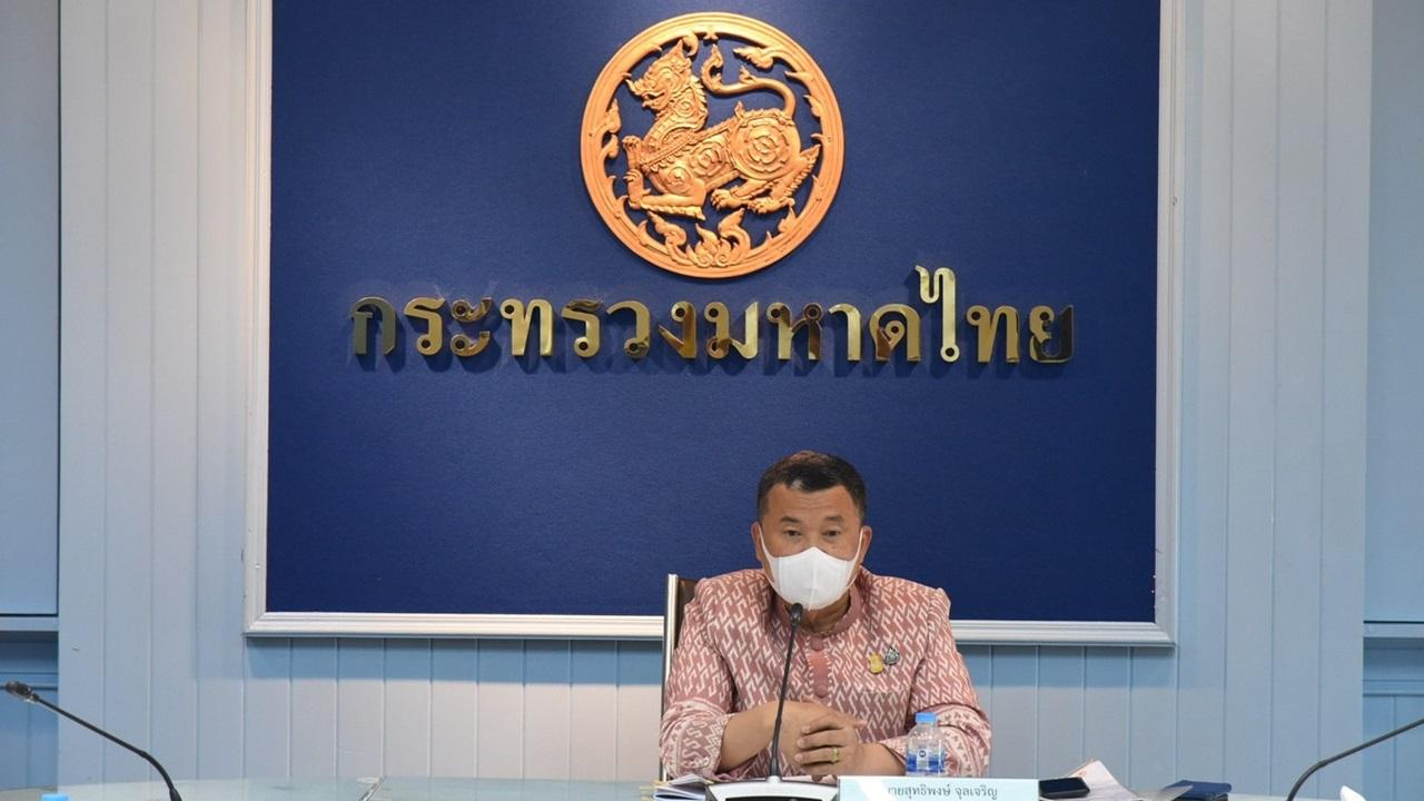 """ปลัดมหาดไทย ติดตามการพัฒนา """"คลองแม่ข่า"""" ชูเป็นต้นแบบฟื้นฟูแม่น้ำลำคลอง"""
