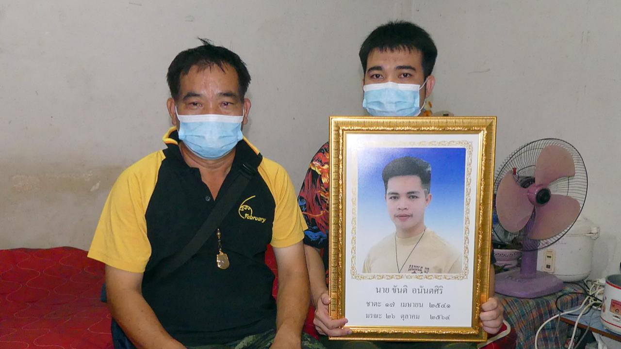 """ครอบครัวคาใจ-ส่งศพผ่า """"พลทหาร"""" ดับหลังฉีดวัคซีนไขว้ พี่ชายหวั่นตายฟรี"""