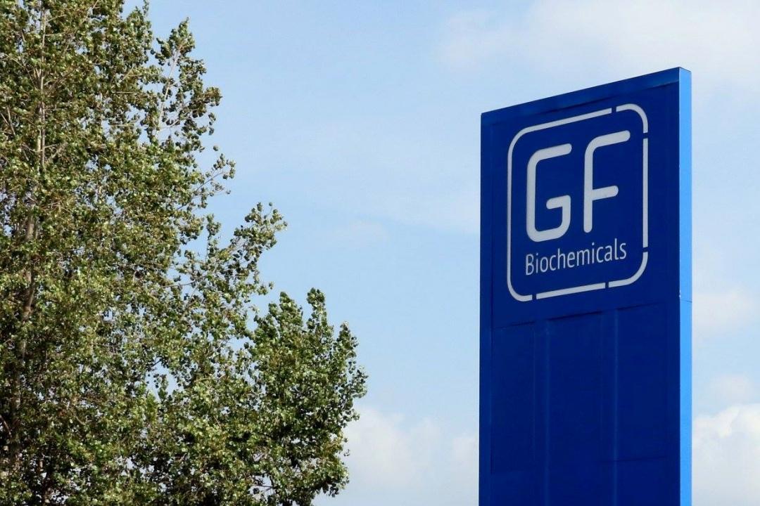 โลโก้ GF Biochemicals