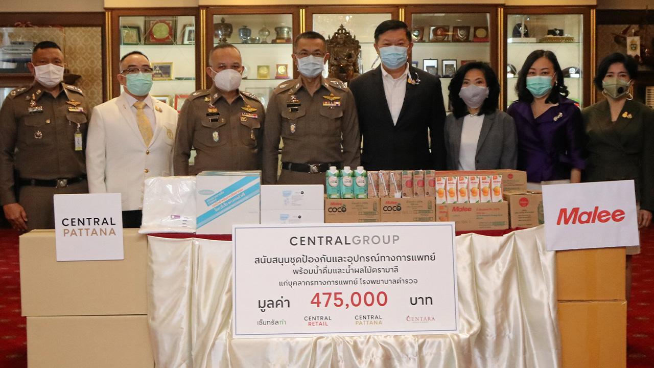 กลุ่มเซ็นทรัล  -  พล.ต.อ.สุวัฒน์ แจ้งยอดสุข ผบ.ตร. และ พล.ต.ท.โสภณรัชต์ สิงหจารุ นพ.ใหญ่ รพ.ตร. รับมอบอุปกรณ์ทางการแพทย์ น้ำดื่มและน้ำผลไม้มาลี มูลค่า475,000 บาท จาก พิชัย จิราธิวัฒน์, สุพัตรา จิราธิวัฒน์ และ วัลยา จิราธิวัฒน์ ในนามกลุ่มเซ็นทรัล ที่ สตช. วันก่อน.