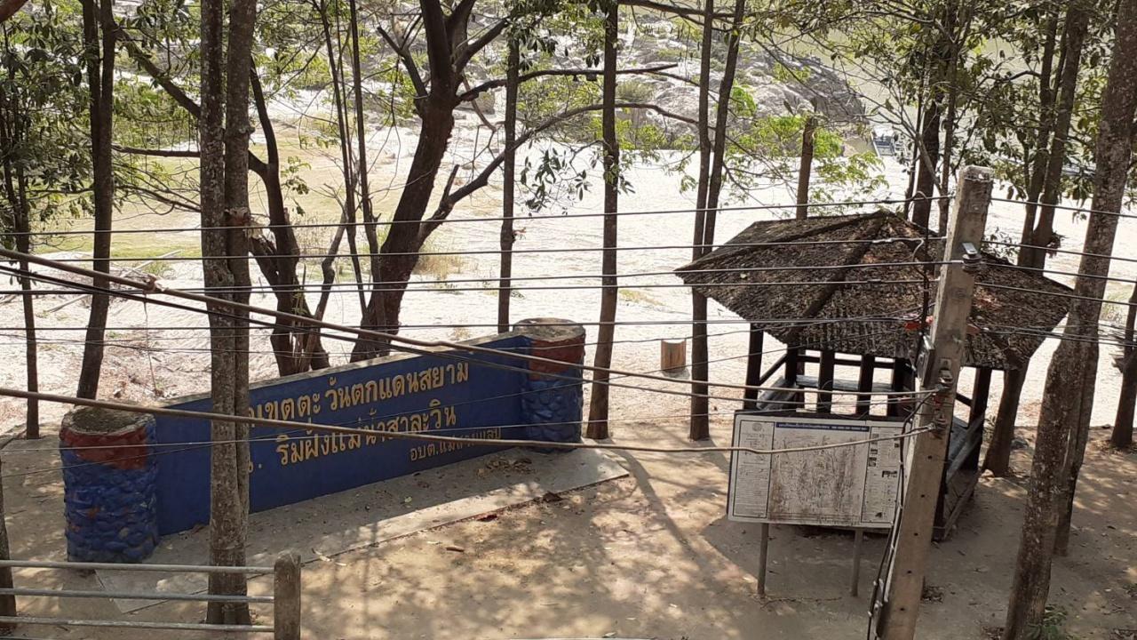 ทหารเมียนมายิงลูกระเบิดรอบฐานดา-กวิน ชายแดนแม่ฮ่องสอน ยังไม่ทราบเสียหาย