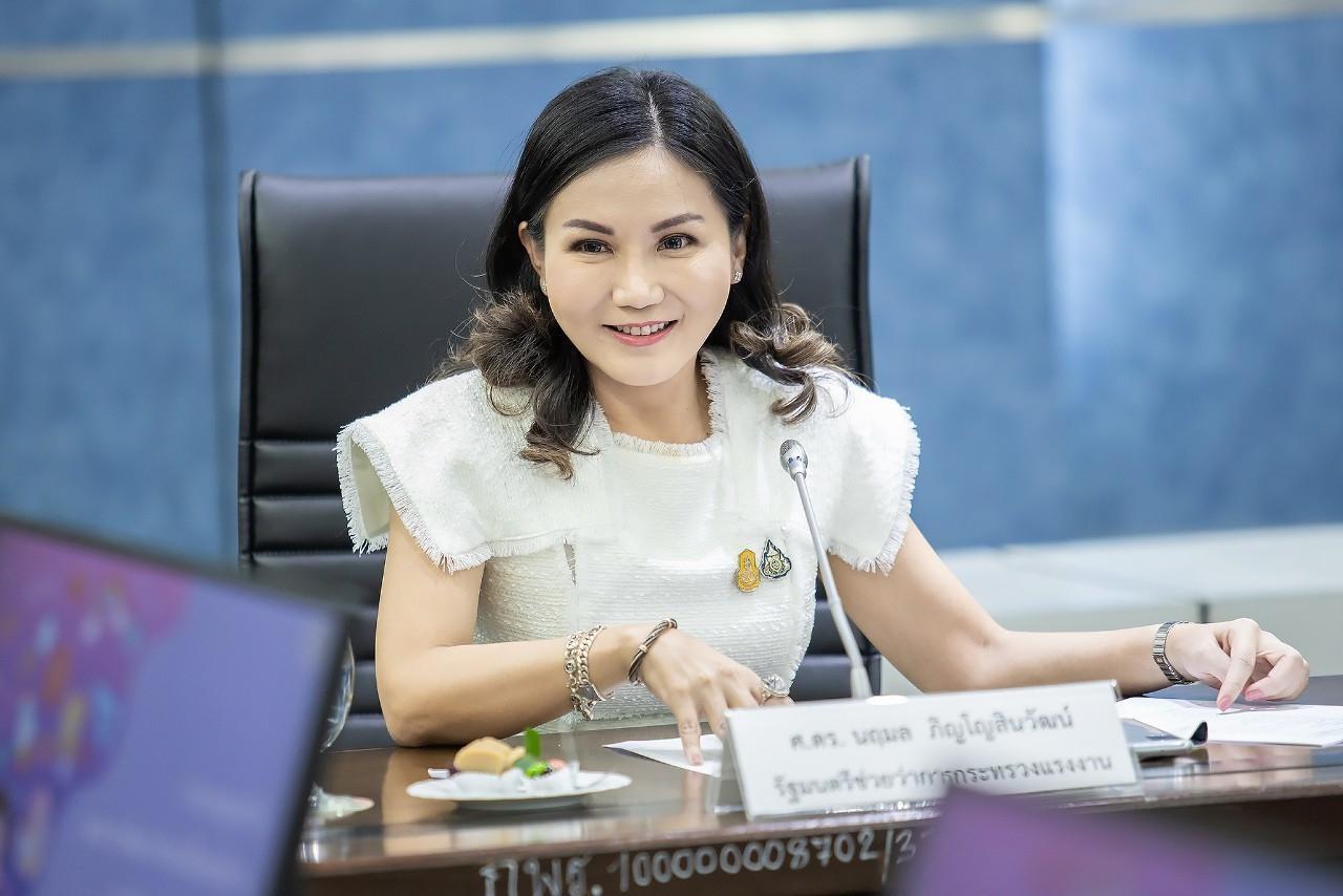 นางนฤมล ภิญโญสินวัฒน์ รัฐมนตรีช่วยว่าการกระทรวงแรงงาน