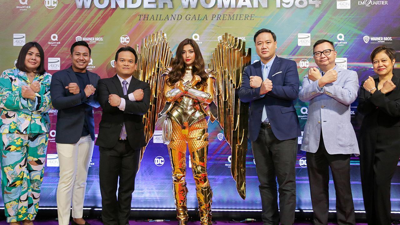 ดูหนัง - สุรเชษฐ์ อัศวเรืองอนันต์, ประพันธ์ รังสิโยภาส และ เฮนรี่ ทราน จัดงาน Thailand Gala Premiere Wonder Women 1984 ชมภาพยนตร์ฮีโร่ฟอร์มยักษ์ โดยมี ไพพรรณ หลัก แหลม, มารี เบรินเนอร์ และ ปัทมวดี เสนาณรงค์ มาร่วมชมด้วย ที่ควอเทียร์ ซีเนอาร์ต วันก่อน.