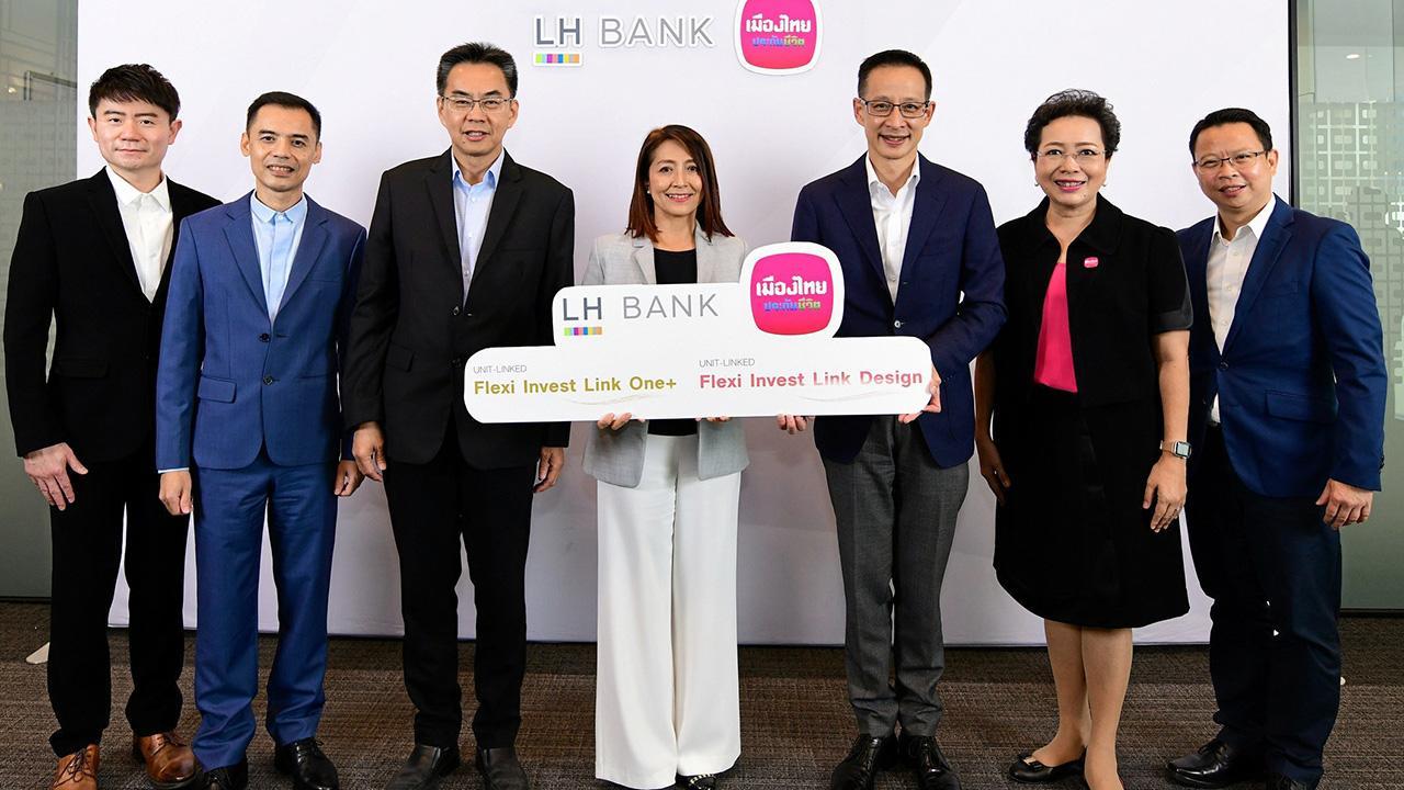 """เจ๋ง สาระ ล่ำซำ และ ชมภูนุช ปฐมพร เปิดตัวประกันชีวิตควบการลงทุน """"LH Bank Flexi Invest Link"""" โดยมี พิตราภรณ์ บุณยรัตพันธุ์, ไพฑูรย์ ไกรอมร, ไพรัช ตระหง่านเรือง, นพคุณ ทอดสนิท และ วุฒิชัย กมลสันติสุข มาร่วมงานด้วย ที่ ธ.แลนด์ แอนด์ เฮ้าส์ สนญ. วันก่อน."""