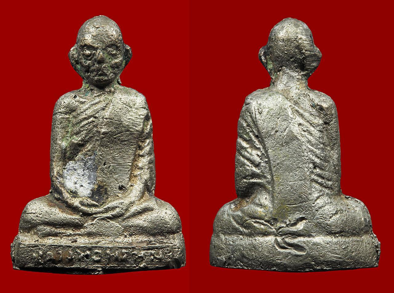 รูปหล่อโบราณเสาร์ ๕ เนื้อเงิน ๒๕๑๙ หลวงพ่อพรหม วัดช่องแค ของ ดร.ณัฐธัญ มณีรัตน์.