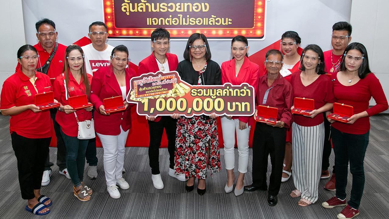 """แจกจริง  -  สุนิษา อนันทนุพงศ์ ผู้ช่วยผู้อำนวยการสายงาน โมบายล์ คอนเทนต์ บ.ทรู คอร์ปอเรชั่น จำกัด (มหาชน) ร่วมมอบทองคำแท่ง 10 รางวัล รวมมูลค่า 1,000,000 บาท ให้กับผู้โชคดีจากแคมเปญ """"ทรูจัดใหญ่ แกรมมี่จัดให้ ลุ้นล้านรวยทอง แจกต่อไม่รอแล้วนะ"""" มี ไผ่-พงศธร และ หมอเมย์ มีเซ้นส์ ร่วมงาน ที่อาคารจีเอ็มเอ็ม แกรมมี่."""