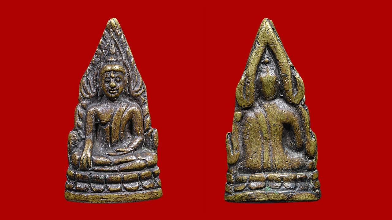 พระพุทธชินราช อินโดจีน พ.ศ.๒๔๘๕ พิมพ์นิยมหน้านาง สังฆาฏิยาว วัดสุทัศน์ ของ