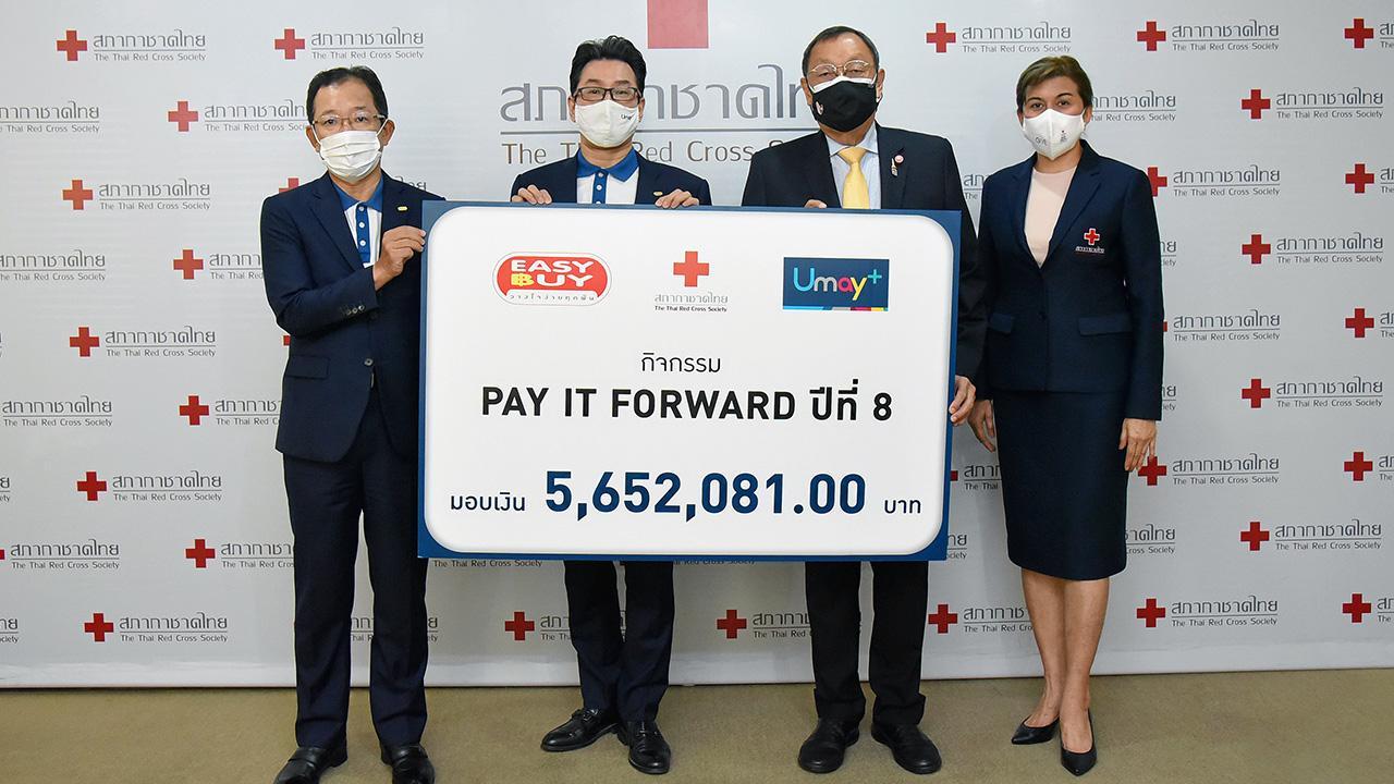 """บริจาค - ขรรค์ ประจวบเหมาะ รับมอบเงินบริจาคจำนวน 5,652,081 บาท จาก ทาเคโอะ โนดะ และ โยชิโร ยามากูจิ ในนามบริษัท อีซี่บาย ในการจัดกิจกรรมยูเมะพลัส """"ส่งต่อ...ความห่วงใย"""" ปีที่ 8 เพื่อสมทบทุนงานวิจัยและรักษาโรคมะเร็งแก่ผู้ด้อยโอกาส ที่สภากาชาดไทย วันก่อน."""