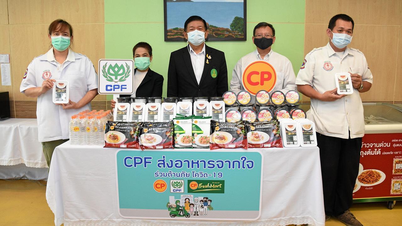 """CPF จัดให้ -  นพ.สุขสันต์ กิตติศุภกร และ นพ.พรเทพ แซ่เฮ้ง รับมอบอาหารคุณภาพปลอดภัยในโครงการ """"CPF ส่งอาหารจากใจ ร่วมต้านภัยโควิด–19"""" จาก พรรณินี นันทพานิช ผู้แทนบริษัท เจริญโภคภัณฑ์อาหาร  เพื่อให้กำลังใจแก่ทีมงานแพทย์และอาสาสมัคร ที่ศูนย์เอราวัณ วันก่อน."""