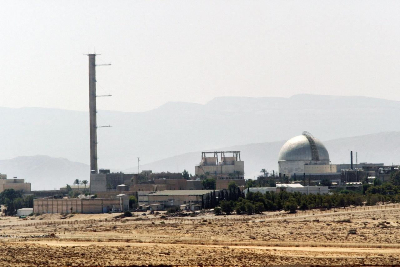 โรงงานไฟฟ้านิวเคลียร์ในเมืองดิโมนา ของอิสราเอล
