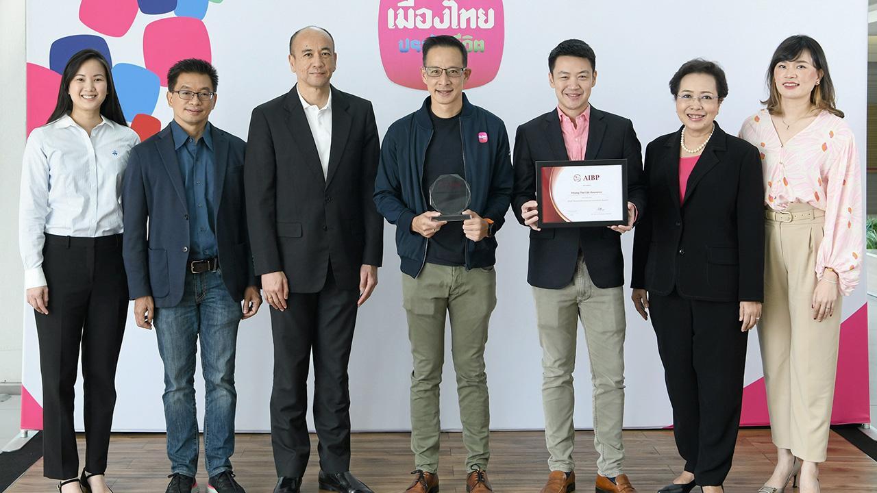 สุดยอด สาระ ล่ำซำ กก.ผจก.บ.เมืองไทยประกันชีวิต ได้รับรางวัล Winner of ASEAN Enterprise Innovation Award, Thailand 2020 จาก AIBP โดยมี ดร.สุธี โมกขะเวส, พิตราภรณ์ บุณยรัตพันธุ์ และ นริศ อจละนันท์ มาร่วมปลื้มด้วย ที่เมืองไทยประกันชีวิต สนญ. วันก่อน.