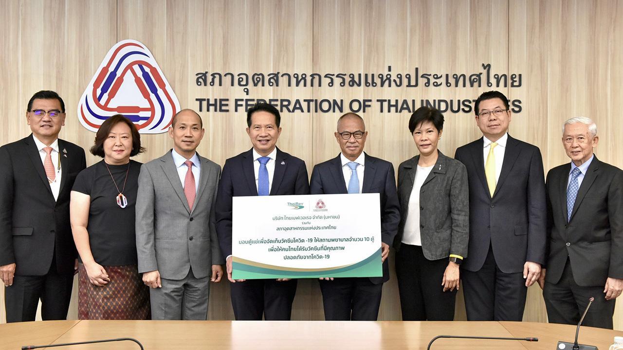 ไทยเบฟ ประวิช สุขุม จาก บ.ไทยเบฟเวอเรจ มอบตู้แช่จัดเก็บวัคซีนโควิด-19 ให้แก่ สุพันธุ์ มงคลสุธี เพื่อนำไปมอบแก่สถาบันพยาบาลรัฐ 77 จังหวัดให้คนไทยได้รับวัคซีนมีคุณภาพปลอดภัย โดยมี สุภาณี จันทศาศวัต มาร่วมในพิธีด้วย ที่สภาอุตสาหกรรมแห่งประเทศไทย วันก่อน.