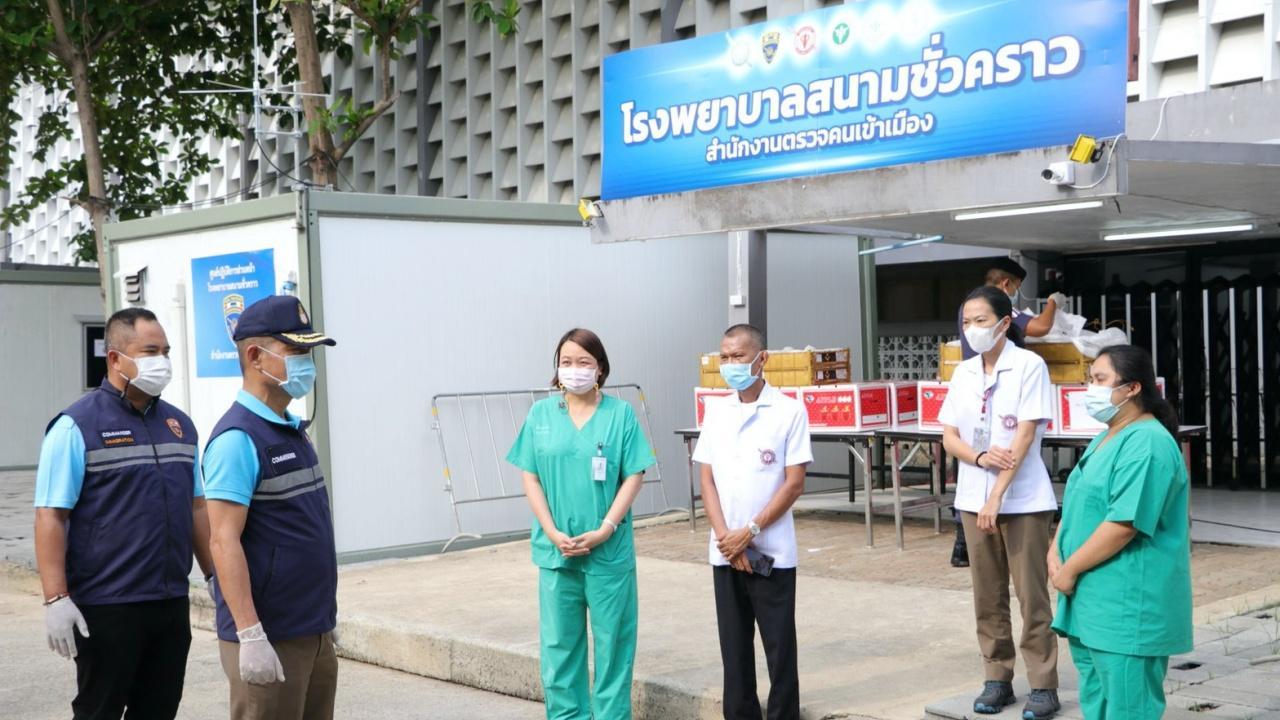 ผู้บัญชาการสำนักงานตรวจคนเข้าเมือง ลงพื้นที่ตรวจเยี่ยม รพ.สนาม ชั่วคราว