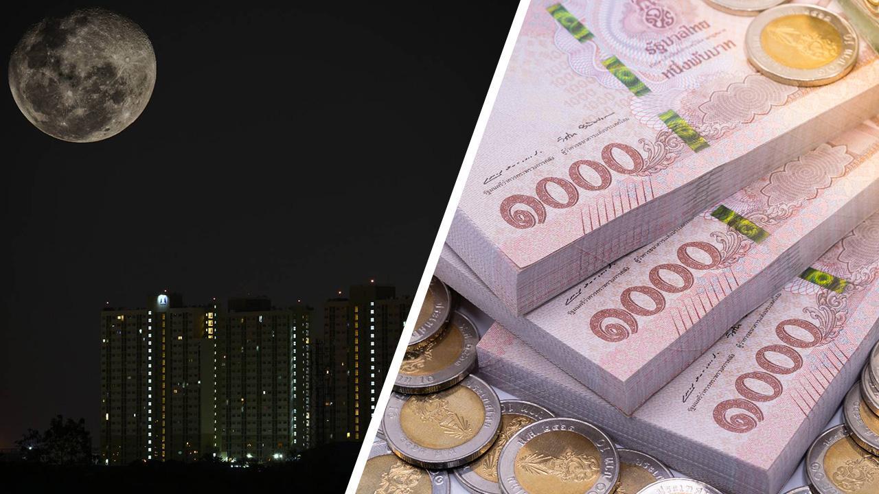 12 เม.ย. วันขอเงินพระจันทร์ อ.คฑา ชินบัญชร เปิดเคล็ดลับความเฮง