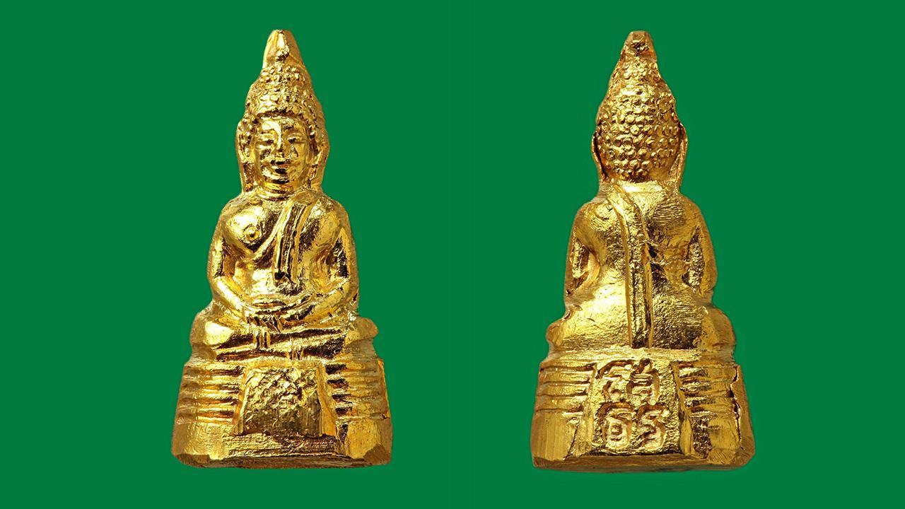พระกริ่งน้อย หลวงพ่อโสธร พ.ศ.๒๕๐๘ เนื้อทอง คำ ของ สุธีร์ นาคกลาง.