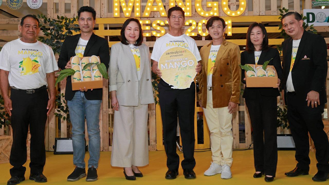 มะม่วงสีทอง รณชัย จิตรวิเศษ และ สายัณห์ นักบุญ เปิดงาน Phitsanulok Mango Fest 2021 เพื่อช่วยเกษตรกร สวนมะม่วงนํ้าดอกไม้สีทองเกรดพรีเมี่ยม โดยมี อรชร จันทร์วิวัฒนา, ปิยะ มิตรสิตะ และ วีรพงษ์ รุ่งศรีวัฒนา มาร่วมงานด้วย ที่เซ็นทรัลพลาซา พิษณุโลก วันก่อน.