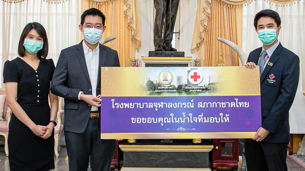ช่วยเหลือกัน นพ.เก่งพงศ์ ตั้งอรุณสันติ และ พญ.ภิญญดา ปัญญาวรานันท์ มอบเงินจำนวน 100,000 บาท เพื่อสมทบทุนดูแลช่วยเหลือผู้ป่วยติดเชื้อไวรัสโควิด-19 ของโรงพยาบาลจุฬาลงกรณ์ สภากาชาดไทย โดยมี ผศ.นพ.ปิยะพันธ์ พฤกษพานิช เป็นผู้รับมอบ ที่ศาลาทินทัต วันก่อน.
