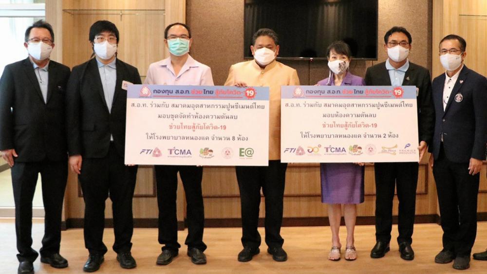 """สู้โควิด ปัญญา โสภาศรีพันธ์, ภากร เลี่ยวไพรัตน์ และ พิมพ์ใจ ลี้อิสสระนุกูล ในนาม """"กองทุน ส.อ.ท. ช่วยไทยสู้ภัยโควิด–19"""" มอบห้องความดันลบและอุปกรณ์ทางการแพทย์ให้ แมนรัตน์ รัตนสุคนธ์ ผวจ.สระบุรี เพื่อนำไปมอบให้ รพ.หนองแค ที่ศูนย์ราชการ จ.สระบุรี วันก่อน."""